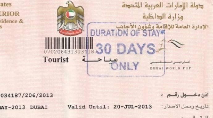 نظام جديد للتأشيرات والرسوم في الإمارات اقتصاد مال و اعمال السوريين