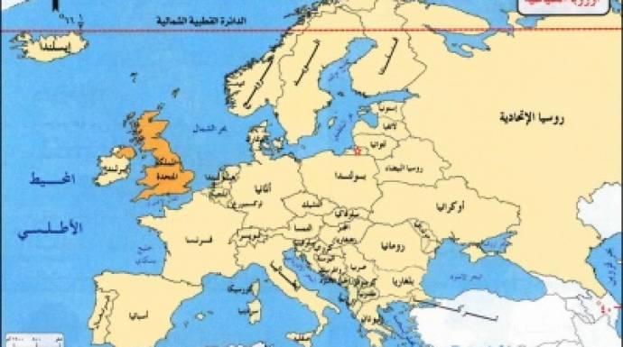 هولندا أفضل من السويد بالنسبة للاجئ السوري والطريق من اليونان أكثر كلفة لكنه أضمن من إيطاليا اقتصاد مال و اعمال السوريين