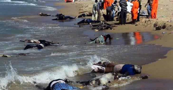 """الأمم المتحدة تحذر : المتوسط سيتحول الى """"بحر من الدم"""""""