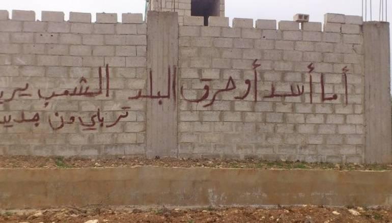 اقتصاديات: صُنع في سوريا.. الأسد أو نحرق البلد   اقتصاد مال و اعمال السوريين